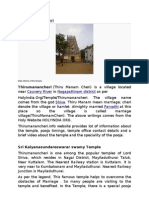 Tirumanancheri Temple.pariharam for Delay in Marriage
