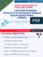 PMSM Control