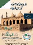 Allah Ko Razi Karnay Ka Tariqa by Maulana Muhibullah