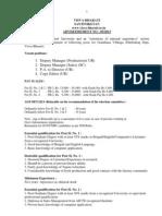 Advt-05-2013