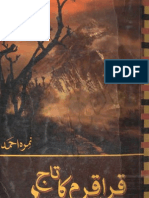 Ahmed aks umera pdf by novel complete