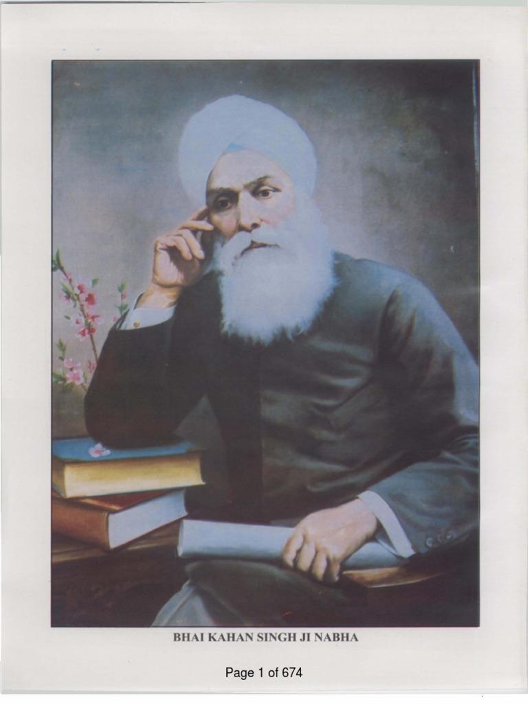 Mahan Kosh Vol 1 Kahan Singh Nabha English Translation Syllable