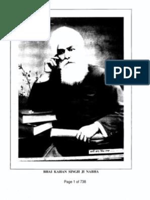 Mahan Kosh Vol 2 Kahan Singh Nabha - English Translation