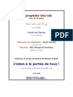 Le prophète Shu'aïb (sur lui la paix)