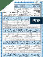 Quran Para 15