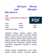 Bahasa Melayu Teras Perpaduan Bangsa Malaysia