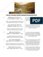 Ten Key Shlokas From Shrimad Bhagavad Gita