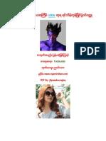 Pyan Ma Sone Phyit Kya Yin