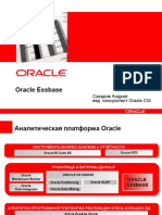 Oracle+Essbase Copy