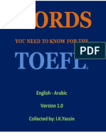 Words You Need to Know for TOEFL - Arabic - English