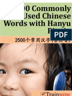 2500 Commonly Used Chinese Words With Hanyu Pinyin Final