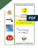 New P-Form Weekly Idsp Alert - Week 11 Banaskantha