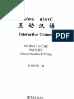 Chinese Phonetics & Writing