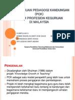 pengetahuanpedagogikandunganpck-111222210444-phpapp01