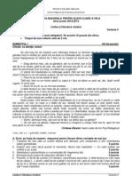Subiect rezerva la Romana de la Evaluarea Nationala 2013