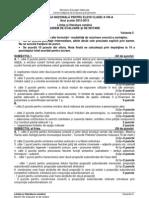 Barem subiect rezerva la Romana la Evaluarea Nationala 2013