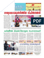 Jeevanadham Malayalam Catholic Weekly Jun23 2013