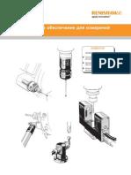 Информационный листок_ Программное обеспечение для измерений на станках
