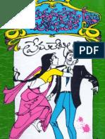 Yaddanapudi-Sulochana-Rani-Premalekhalu.pdf