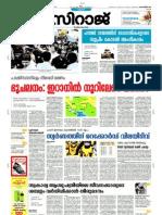 Siraj News Paper 17-04-2013