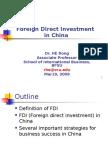 FDI in China VCU200903 Students
