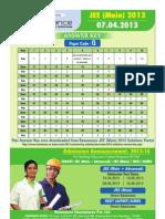 Jee Main Paper 1 Answer Key 2013 Code Q