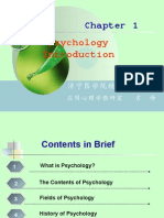 Psychology Introduction