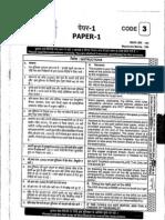 JEE-Advanced-Paper-1-2013.pdf