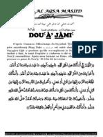 DOUعÀ' JÀMI  ع