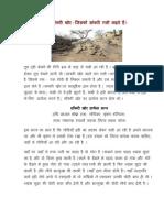 16 RKB Sakhri Khor