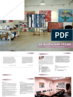 Catalogue of Undraa Artist (2007-2011)