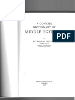 A Concise Dictionary of Middle Egyptian