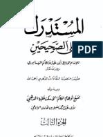 Al Mustadrak Alas Sahihain (Arabi) by Abi Abdullah Hakim 3 of 5