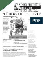 Pub_pdf_1153 Lit Vestnik Manchev Za Edna Radikalna Estetika