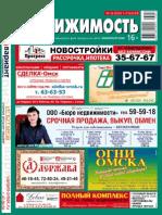 Nedvizimost_26.pdf