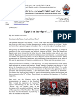 Statement From Bishop Mouneer Anis (27 June 2013)