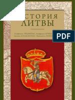 История Литвы