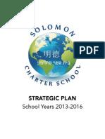scs strategic plan rough draft