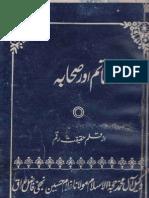 Maatam Aur Sahaba