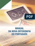 cpdec_revisao_ortografica