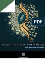 Cuarenta hadices sobre las virtudes de Ali ibn Abu Talib