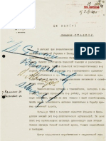Berya's letter to Stalin, March 1940 - Lettera di Berya a Stalin, Marzo 1940