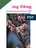 Thong Cong 200