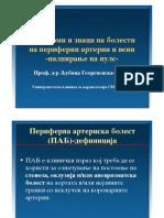 Simptomi i Znaci Na Pab-merenje Na Puls-sm 2009-2010