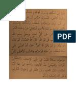 103041893 Sholawat Ismul Alaihil a Dzhami
