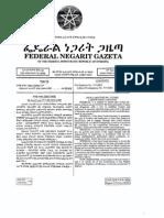 Proclamation Ethiopian Labour Law | Employment | Wage