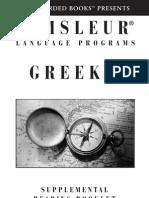 GreekI-EuroBooklet