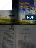 megala chitravel novels