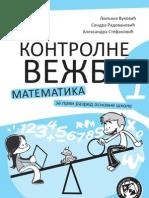 Kontrolne vezbeKC matematika