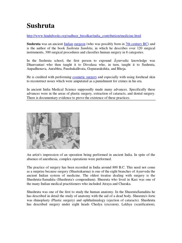 Ancient India Medical Science | Ayurveda | Surgery